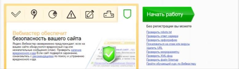 Dobavlenie sajta v Yandeks