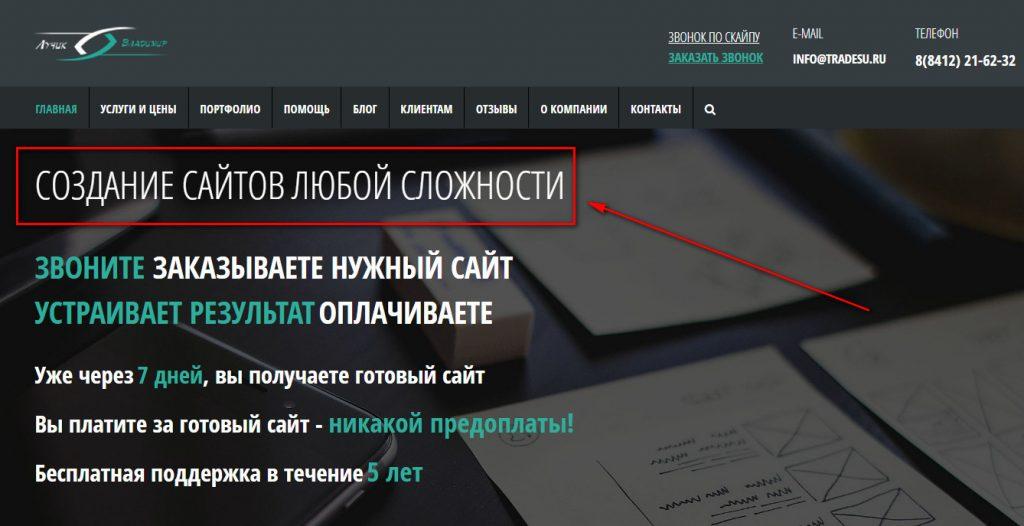 Текст для оптимизации сайта оптимизация сайта под ключ 5-я Чоботовская аллея