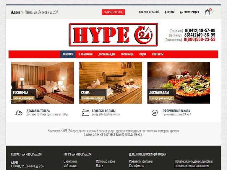 hype24 osnova