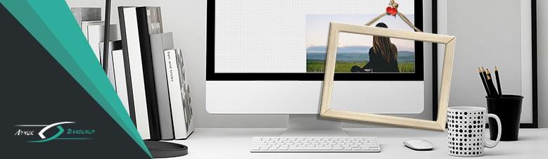 onlajn servis redaktirovanija fotografij