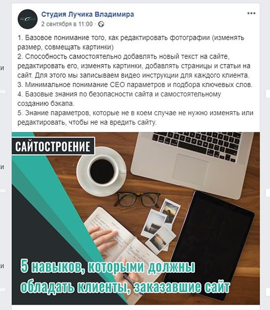 avatarka fejsbuka