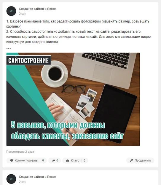 avatarka odnoklassnikov